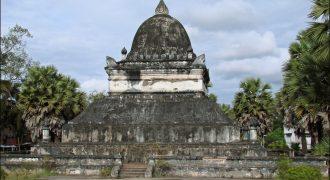 That Makmo del Wat Wisoun