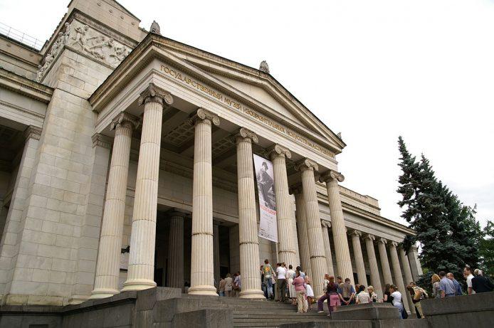 Museo de Bellas Artes de Puskhin