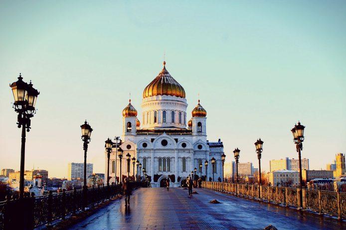 Visitar la catedral del Cristo Salvador