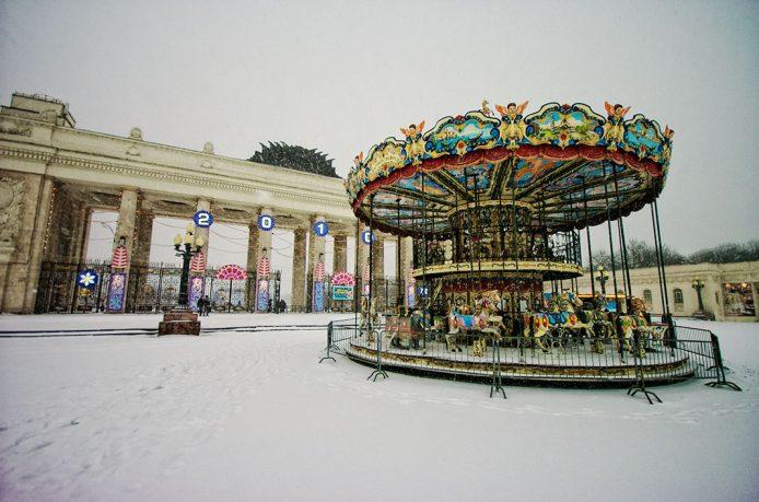 Conoce el Parque Gorki en Moscú