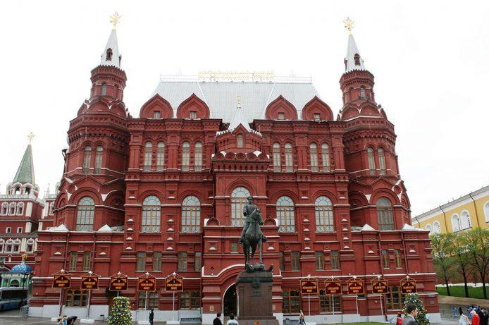 Museo de Historia Estatal en Moscú