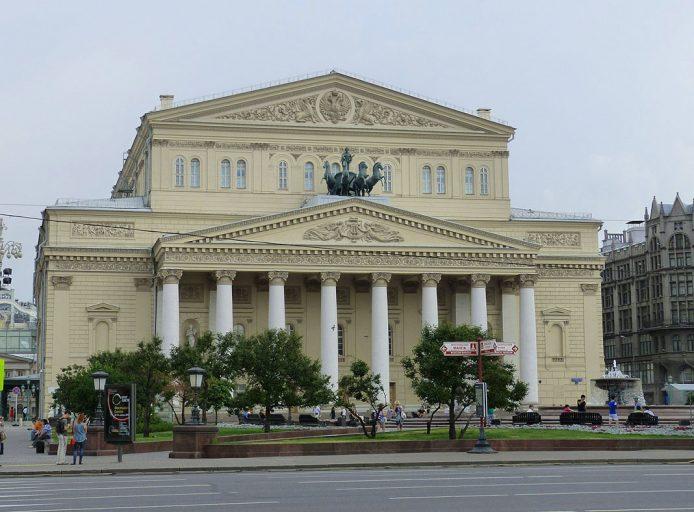 Visitar el Teatro Bolshoi en Moscú