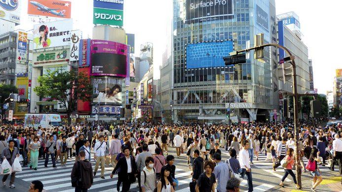Qué hacer en Tokio?