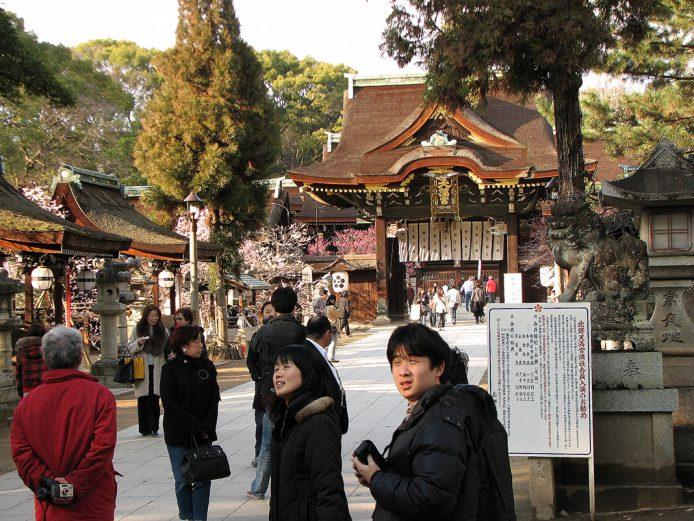 Visitar el santuario Kitano Tenmangu y su mercado