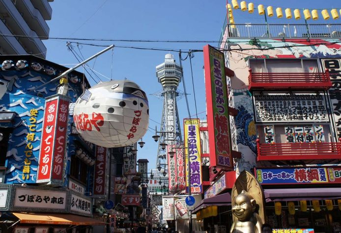 El barrio del Nuevo Mundo o Shin Sekai