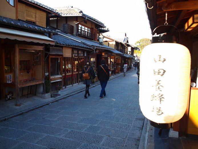 Pasear por las calles tradicionales de Kyoto