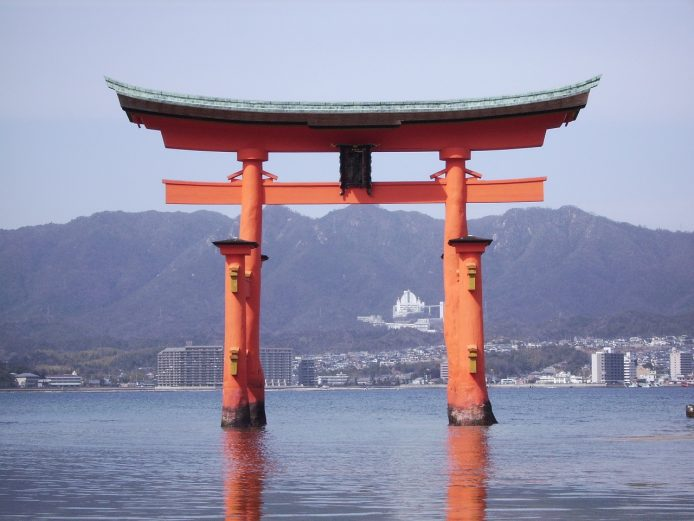 Isla de Miyajima, Japón