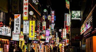 Dónde alojarse en Seúl