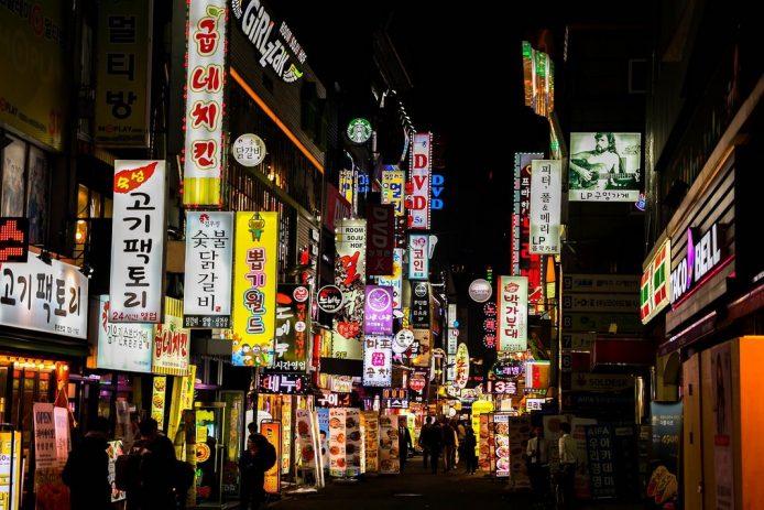 Dónde dormir en Seúl