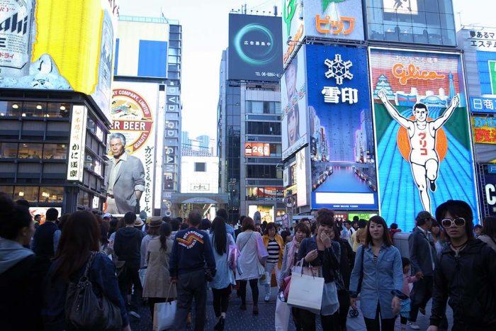 Dónde alojarse en Osaka: Shinsaibashi un destino ideal