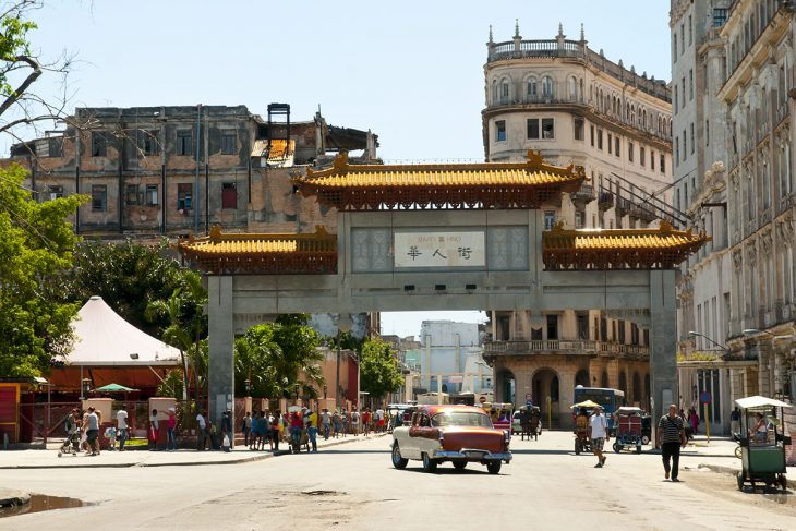 Visitar el barrio chino: uno de los sitios que debes ver en La Habana.