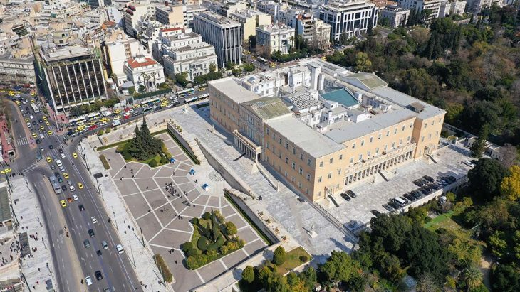 Plaza Sintagma, la mejor zona donde alojarse en Atenas